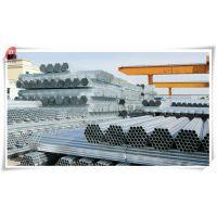 济南 华岐大棚管 镀锌管 架子管 Q235B 现货低价 厂家直售 结构制管