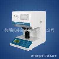 液晶显示 带打印机 白度测定仪