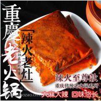 广安市串串火锅店加盟|开店专用底料|无需加盟费