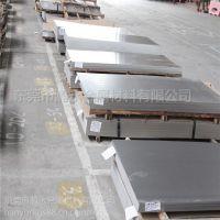 供应日本进口S45C模具钢 S45C钢材 王牌钢 精料