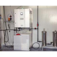 丹麦DCWT10壁挂式食品杀菌消毒安全设备