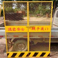 厂家定制电梯安全门施工洞口防护门井口安全防护网