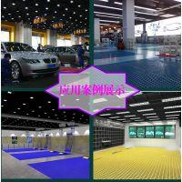 玻璃钢格栅板 4S店玻璃钢地板 洗车房排水地板
