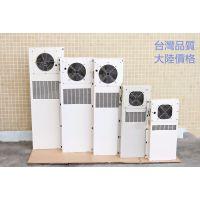CNC机箱机柜数控机床工业电控箱,机柜热交换器