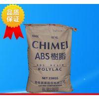 长期供应 台湾奇美 ABS PA-737 食品级 高流动性 中冲击强度
