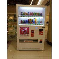 崇朗CL -GD-40A饮料自动售卖机