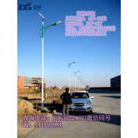 厂家直销灯谷照明DG-4太阳能路灯