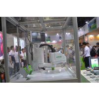 2018北京智能制造装备产业展