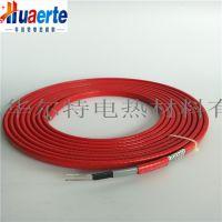 伴热电缆厂家__伴热电缆品牌_伴热电缆价格_伴热电缆型号_华尔特