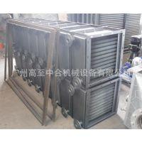 供应高至明胶干燥用SRZ-11X8-4加热器