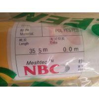 供应NBC网纱420目165T-30Y-115CM