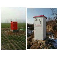 智能灌溉系统厂家,智能灌溉装置厂家