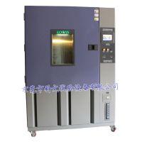 厂家供应大型恒温恒湿试验箱 恒温恒湿机价格