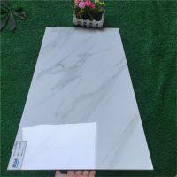 薄板瓷砖400x800仿大理石纹客厅厨房卫生间背景墙砖釉面全瓷超薄