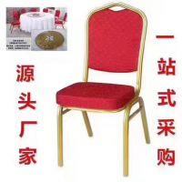 君康传奇批发订做-酒店椅 高档酒店宴会椅 婚庆会议椅饭店椅子