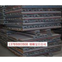 供应优质60kg道夹板 材质Q235