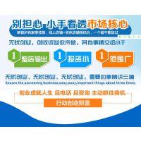 山东潍坊空调家电清洗市场内幕:你还在为如何选择烦恼吗?