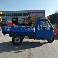 志成厂家18马力矿用三轮车农用运输车建筑自卸三轮车