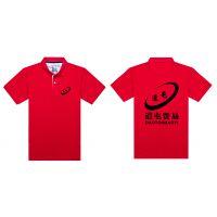 云南广告衫厂家 红色 黄色 黑色均码短袖合体广告衫 可印logo刺绣