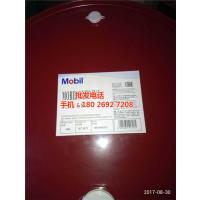 联丰广东(在线咨询)|美孚润滑油|美孚润滑油220齿轮油