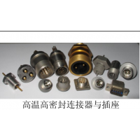供应M12插头,3芯4芯5芯8芯12芯M12连接器航空防水接插件插头
