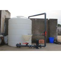 【华社】8吨塑料防腐储罐8立方大型储水罐 8000L母液储罐