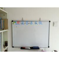 深圳挂式写字白板M南京磁性单面白板M制作白板价格优惠