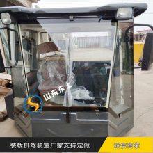 增压器振动加剧现象原因 江苏龙工855铲车高卸动臂价格表