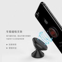 新款盘扣造型指环扣 创意合金手机支架 通用懒人支架