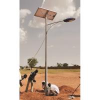 湖南省岳阳市华容县新农村建设6米太阳能路灯价格生产厂家直销
