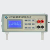 泊飞仪器QJ57T型液晶数显电阻智能测试仪