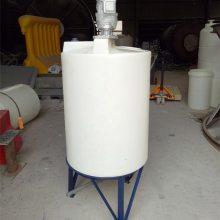耐酸碱搅拌桶1吨塑料搅拌罐500L立式搅拌机直销厂家