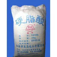 厂家直销国产硬脂酸 进口1801硬脂酸 热稳定剂 十八烷酸