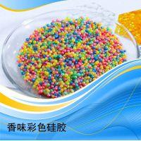 彩色香味硅胶防潮珠规格颜色可加工定制山东青岛厂家直供