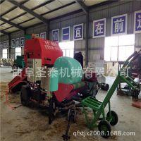柴油机型打捆包膜机 专业包膜机供应东北三省  包膜  青储饲草