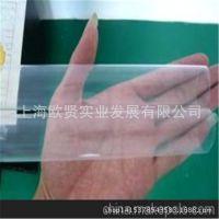 供应 优质 PTFE热缩管 260°C高温四氟热缩套管 铁氟龙耐磨热缩管
