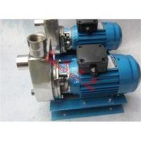 乌兰浩特型不锈钢自吸泵 25HYL-8型不锈钢自吸泵总代直销