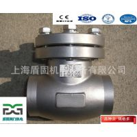 DH61W-40P低温止回阀、不锈钢低温专用逆止阀、焊接低温止回