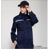 北京保安工服订做厂家