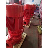长沙XBD消防泵价格XBD5.0/25-100L,22KW室内消火栓加压泵型号