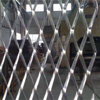 铁材质钢板网 喷漆钢板网