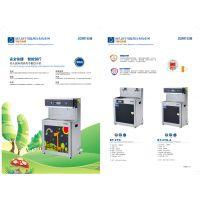 幼儿园饮水机专用直饮水机全自动恒温开水器