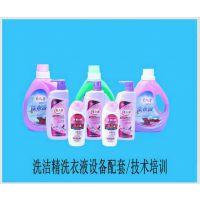 齐齐哈尔小金创业路洗洁精洗衣液生产线设备品洗涤效果好通辽清朗