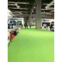 地毯直销厂家,规格齐全.好质量欢迎订购