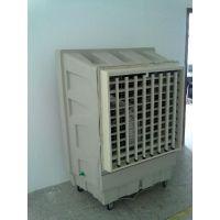 苏州脉客供应温州冷风机、温州水空调、移动水空调