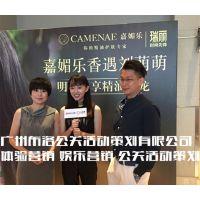 广州酒会沙龙策划服务价格找布洛公关活动策划公司