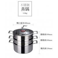 厂家直销 椿田316不锈钢三层加厚复合底大容量多功能蒸锅 28cm蒸涮一体锅 可定制礼品厨具