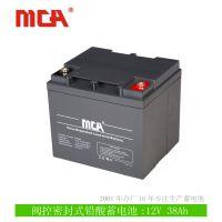 直流屏蓄电池 UPS便携式不间断电源 12V38ah铅酸蓄电池 免维护