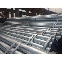 1寸*2.75热镀锌钢管现货零售批发q235天津友发代理
