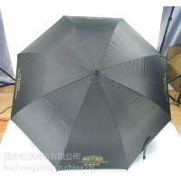供应西安雨伞雨具定制 西安儿童伞雨衣制作可印字